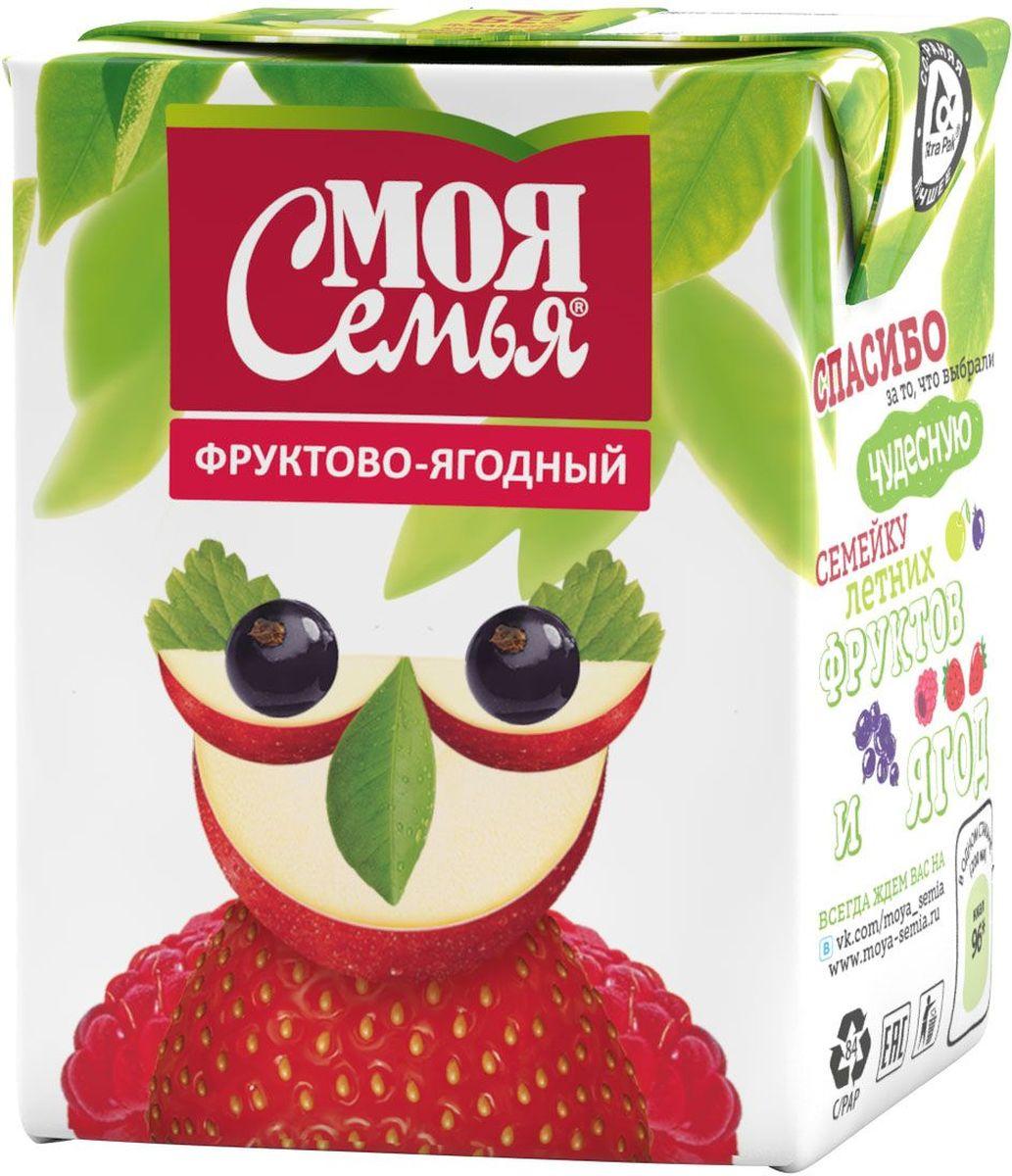 Моя Семья Фруктово-ягодный нектар, 0,2 л моя семья фруктово ягодный нектар 1 л