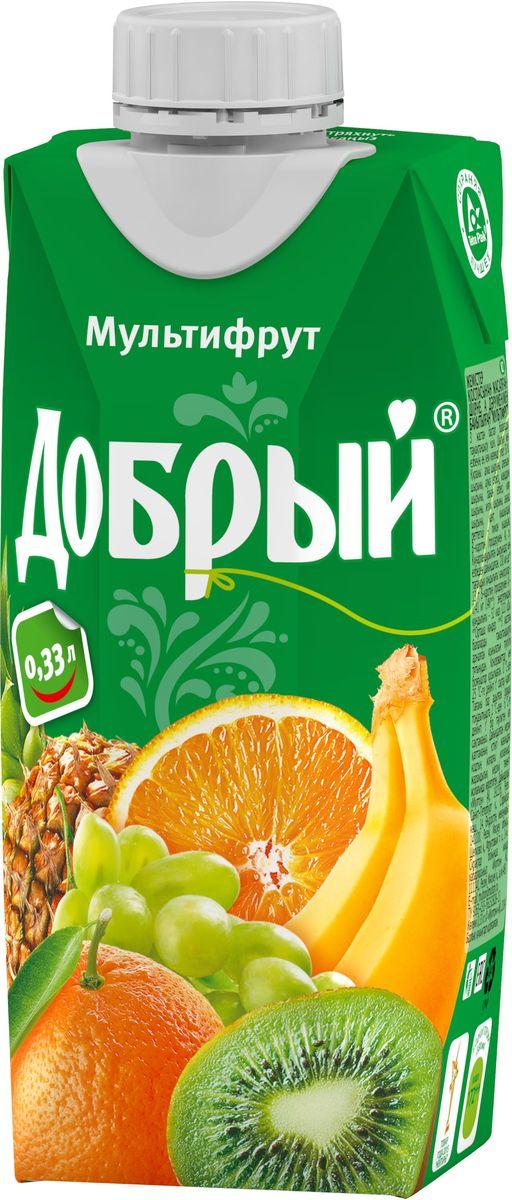 Добрый нектар Мультифрут, 0,33 л1487601Качественные и вкусные 100% соки, нектары и морсы Добрый, сделанные с добротой и щедростью, выпускаются в России с 1988 года. Добрый - самый любимый и популярный соковый бренд в России. Это натуральный и вкусный продукт, который никогда не жертвует качеством, с широким ассортиментом вкусов и упаковок, который позволяет каждому выбирать то, что нужно именно ему.Для питания детей с 3-х лет. Бренд Добрый заботится не только о вкусе и качестве своих соков и нектаров, но и об обществе, помогая растить добро и делая мир вокруг немного лучше. Программа Растим добро по адаптации детей, оставшихся без попечения родителей, - одна из социальных инициатив, на которую идет часть средств от продажи каждой упаковки Добрый. В 2016 году программа Растим Добро действует в 31 детском доме в 7 регионах России. Высокое качество продукции под брендом Добрый подтверждено национальными и международными наградами: Лучшее детям, Народная марка, Бренд года. В 2015 году бренд Добрый в 9-ый раз стал обладателем премии Товар года в номинации Натуральные соки и нектары.