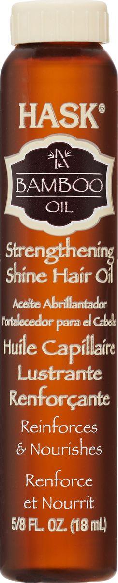 HASK Масло для укрепления волос и придания блеска с экстрактом бамбука, 18 мл32372AЭто легкое масло без содержания спирта мгновенно впитывается и наполняет волосы сиянием, не оставляя жирного блеска. Бамбуковое масло помогает укрепить волосы и предотвратить появление секущихся кончиков, волосы становятся более сильными и здоровыми.