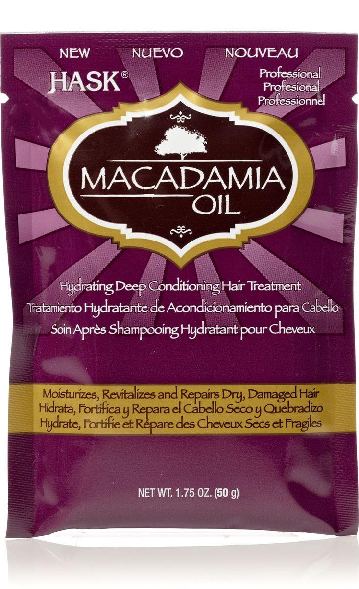 HASK Увлажняющая маска с маслом Макадамии, 50 г33305AУвлажняющая маска с маслом Макадамии восстанавливает сухие и поврежденные волосы. Масло макадамии глубоко проникает в кутикулу волоса, делает даже самые поврежденные волосы мягкими и невероятно блестящими.