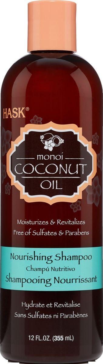 HASK Питательный шампунь с кокосовым маслом, 355 мл34318FПитательный шампунь с кокосовым маслом обогащен экстрактом лепестков гардений Таити и кокосовым маслом, способствует увлажнению и укреплению волос. Шампунь мягко очищает, делая даже самые безжизненные локоны блестящими и живыми. Подходит для всех типов волос.