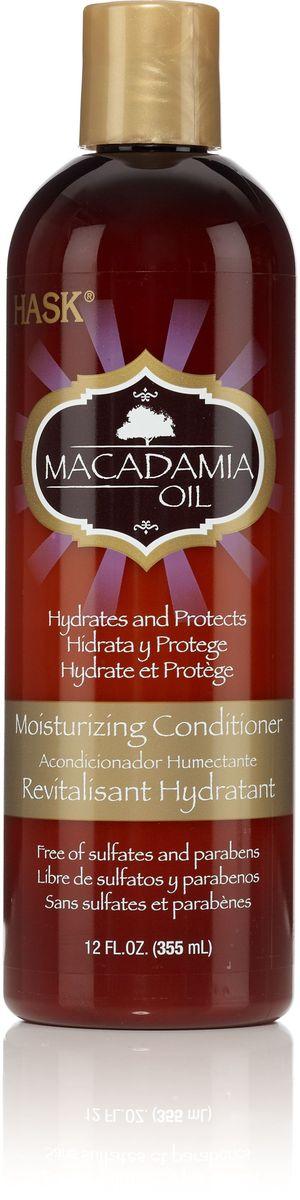 HASK Увлажняющий кондиционер с маслом Макадамии, 355 мл34325AУвлажняющий кондиционер с маслом Макадамии облегчает расчесывание и удерживает влагу, делает даже самые сухие волосы мягкими и невероятно блестящими. Идеально подходит для сухих, поврежденных или окрашенных волос.