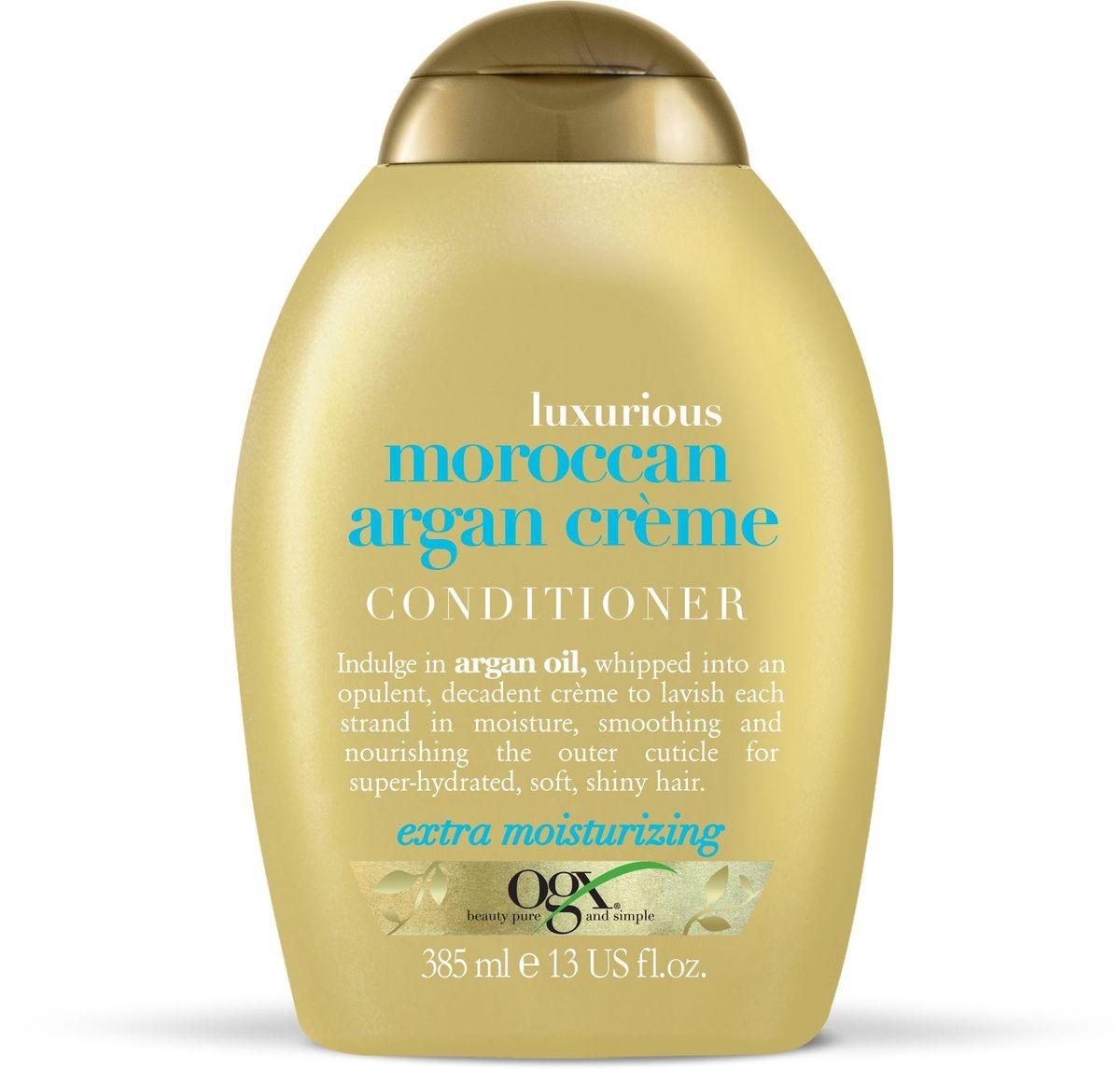 OGX Кремовый кондиционр для ухода за поврежденными волосами с Марокканским аргановым маслом, 385 мл.97652Кремовый Кондиционер с Марокканским Арганом идеально подходит для сухих, поврежденных волос. Увлажняющий аргановый крем разглаживает кутикулу волоса, питая пряди и запаивая секущиеся кончики.