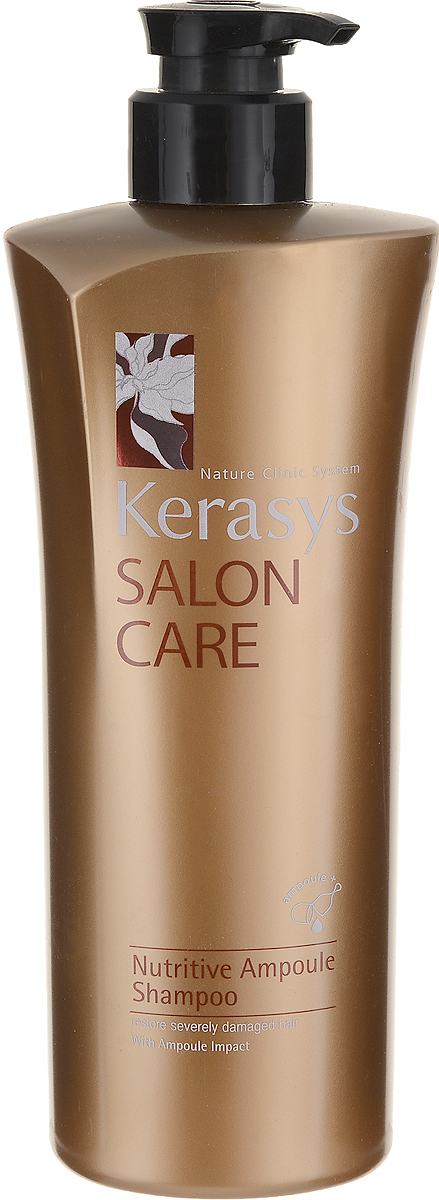 Шампунь для волос Kerasys. Salon Care, питание, 600 мл887257ПШампунь для волос Kerasys. Salon Care с трехфазной системой восстановления делает здоровыми даже сильно поврежденные волосы. Компонент природного протеина, содержащегося в экстракте моринги, экстракт семян подсолнуха и технология ампульной терапии обеспечивает уход за поврежденными, сухими волосами. Трехфазная система восстановления: Природный протеин, содержащийся в экстракте плодов моринги, укрепляет и оздоравливает структуру поврежденных волос.Экстракт семян подсолнуха препятствует воздействию ультрафиолетовых лучей, защищает от внешних вредных воздействий, делает волосы здоровыми.Компонент природного кератина, полифенол, компонент красного вина и кристаллический компонент делают волосы здоровыми. Характеристики:Объем: 600 мл. Артикул: 887257. Товар сертифицирован.