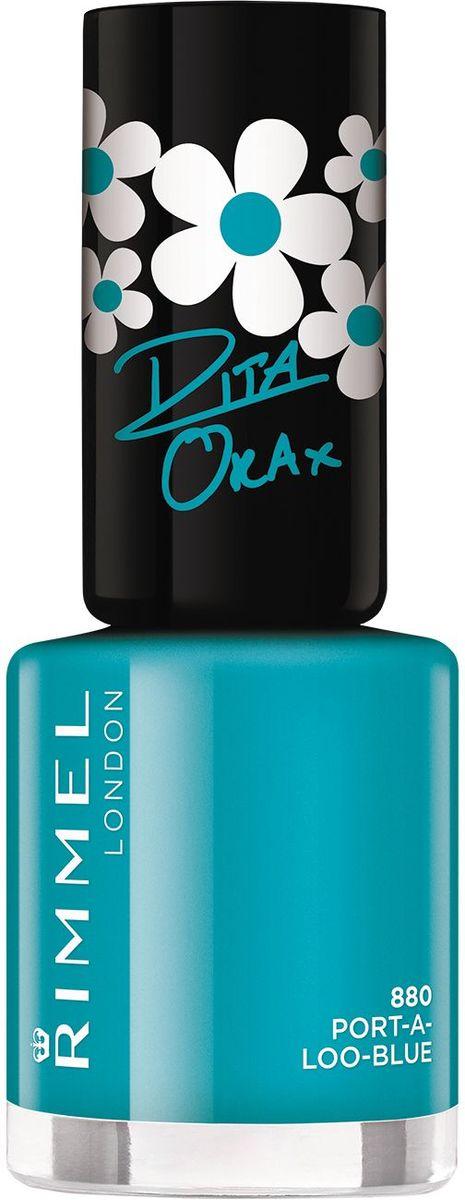 Rimmel Лак для ногтей 60 Seconds Super Shine, тон № 880 (port-a-loo blue), 8 млУТ00000375Эксклюзивная коллекция лаков 60 seconds от Риты Ора! Невероятные, модные оттенки! Формула лака для ногтей 60 seconds Super Shine с аргановым и оливковым маслами для интенсивного ухода за ногтями Технология 3-в-1: базовое покрытие, насыщенный цвет и верхнее покрытие - одним движением кисточки! Удобная широкая кисточка Xpress Brush™ для удобного нанесения лака Одна маленькая бутылочка дает суперблеск и стойкий цвет до 10 дней! Высыхает за 60 секунд!Как ухаживать за ногтями: советы эксперта. Статья OZON Гид