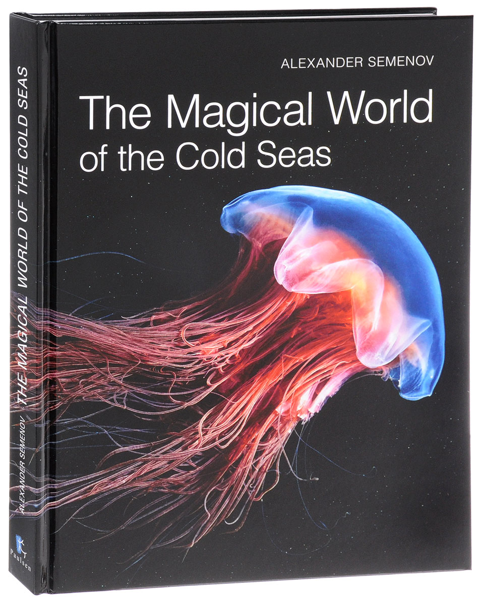 Alexander Semenov The Magical World of the Cold Seas стилус polar pp001