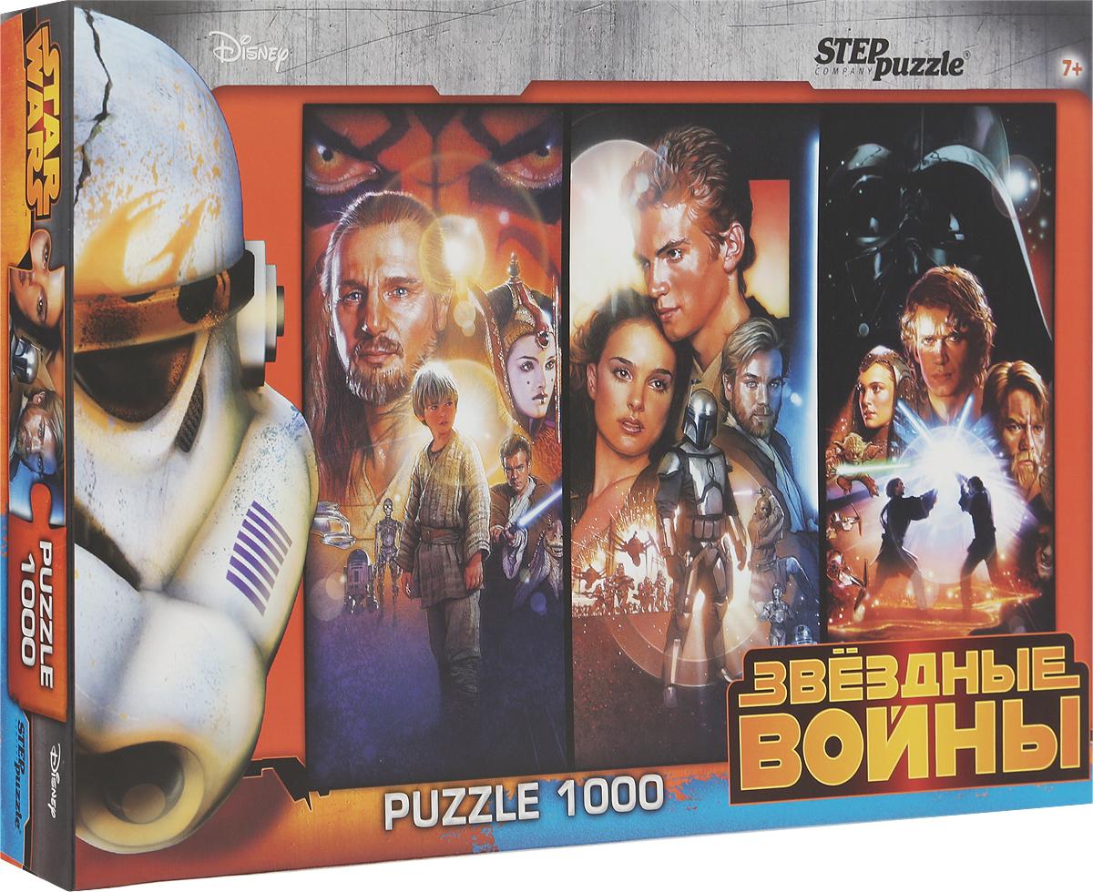 Step Puzzle Пазл Звездные войны 79607