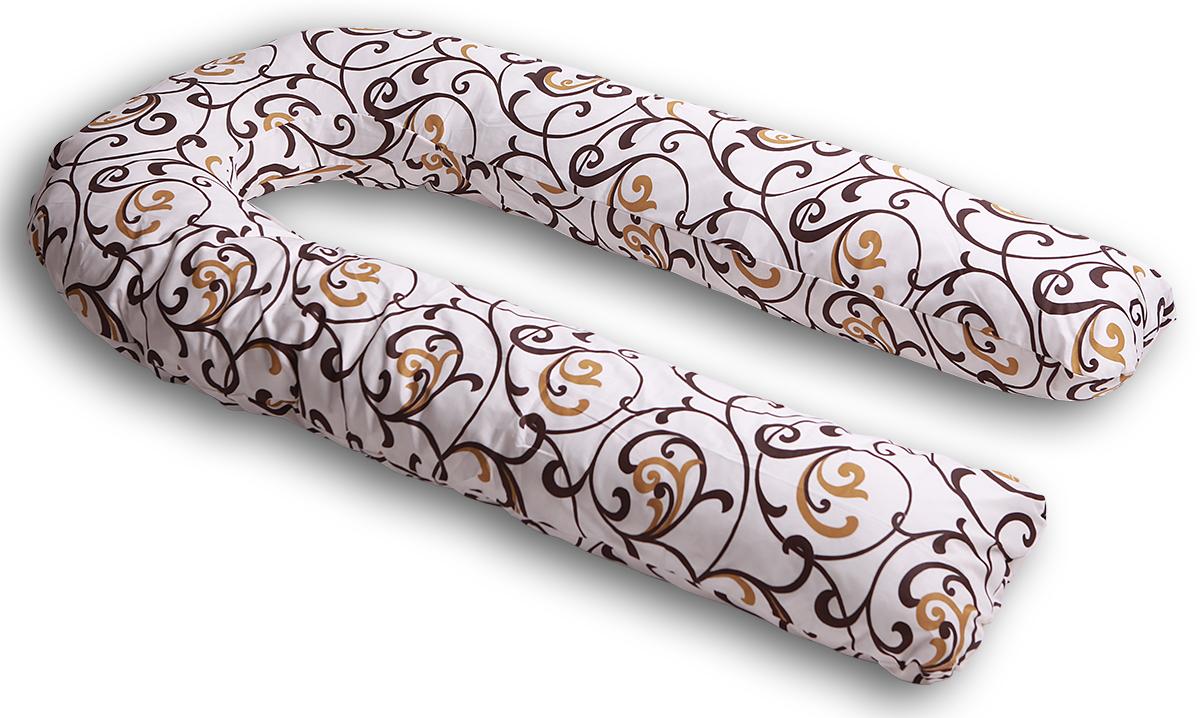 Body Pillow Чехол для подушки для беременных U-образный цвет бежевый золотой -  Чехлы для подушек беременным
