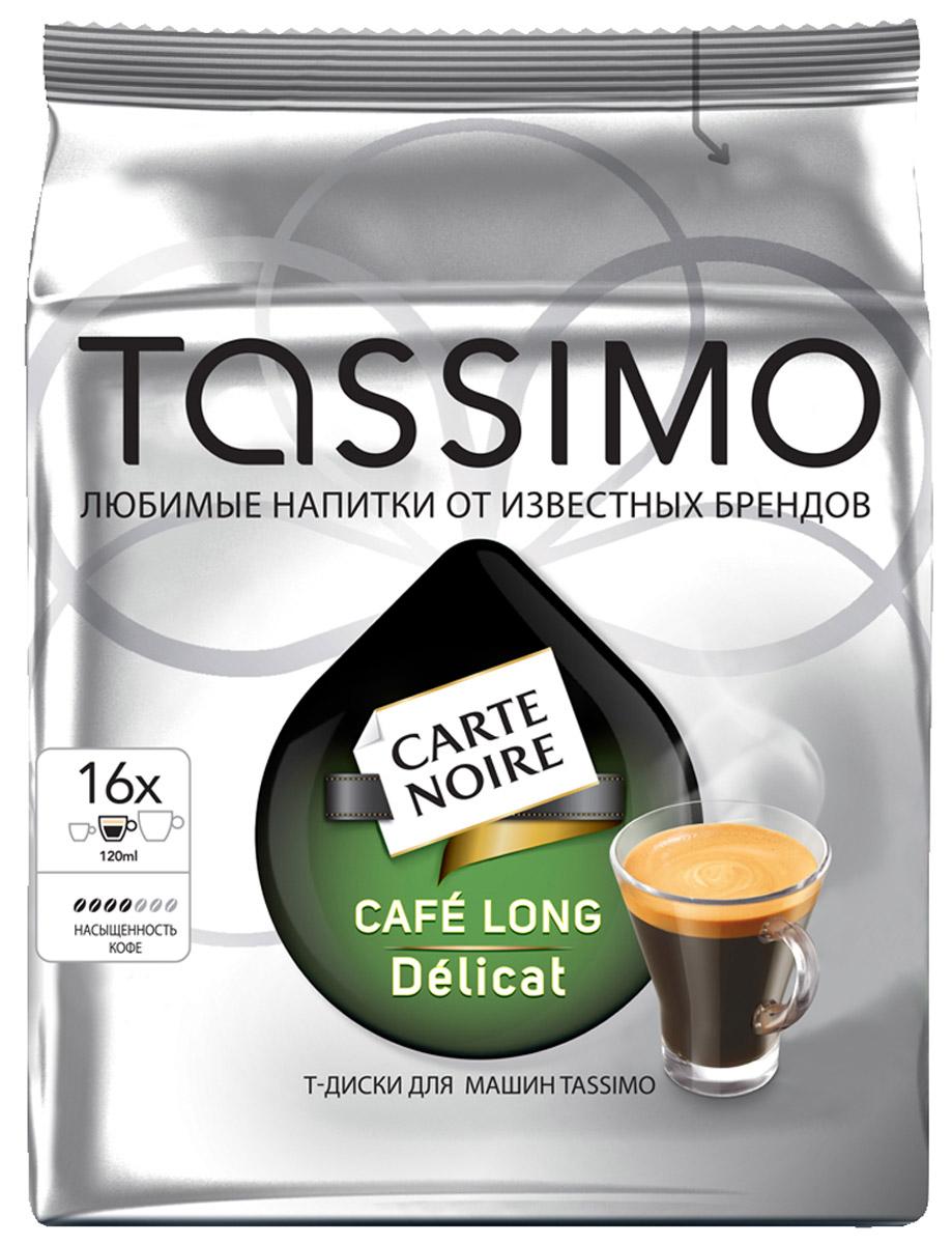 Tassimo Carte Noire Cafe Long Delicat кофе в капсулах, 16 шт tassimo carte noire cafe long delicat кофе в капсулах 16 шт