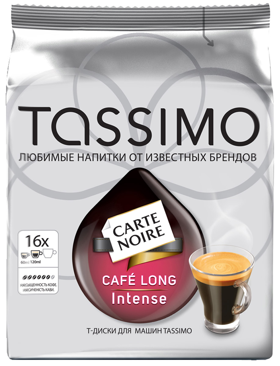 Tassimo Carte Noire Cafe Long Intense кофе в капсулах, 16 шт carte noire кофе