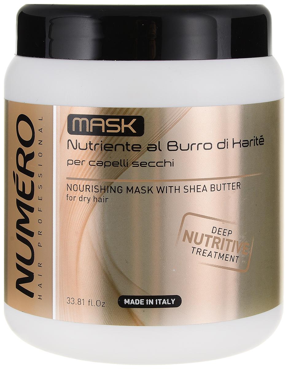 Brelil Маска с маслом Карите и Авокадо KARITE Cream, 1000 мл brelil numero curl маска с оливковым маслом для вьющихся и волнистых волос 1000 мл