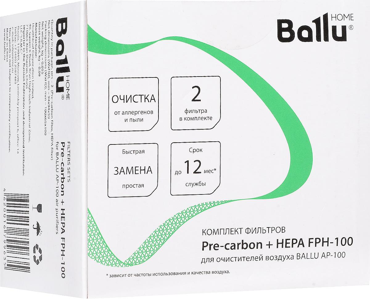 Ballu Pre-carbon + HEPA FРH-100 комплект фильтров для воздухоочистителя AP-100FРH-100Данный комплект включает в себя фильтр тонкой очистки воздуха HEPA и фильтр предварительной очистки воздуха Pre-carbon.Противоаллергенный фильтр класса НЕРА гарантирует удержание 99% частиц пыли, цветочной пыльцы, аллергенов и других загрязнителей размером до 0,3 мкм. Срок годности фильтра тонкой очистки воздуха составляет от 6 месяцев до 12 месяцев (или 2800 часов работы).Шерсть домашних животных и крупные частички оседают в Pre-Carbon фильтре, что позволяет повысить эффективность очистки и значительно продлить срок службы HEPA-фильтра. Срок годности фильтра предварительной очистки воздуха составляет от 3 месяцев до 6 месяцев (или 1400 часов работы).