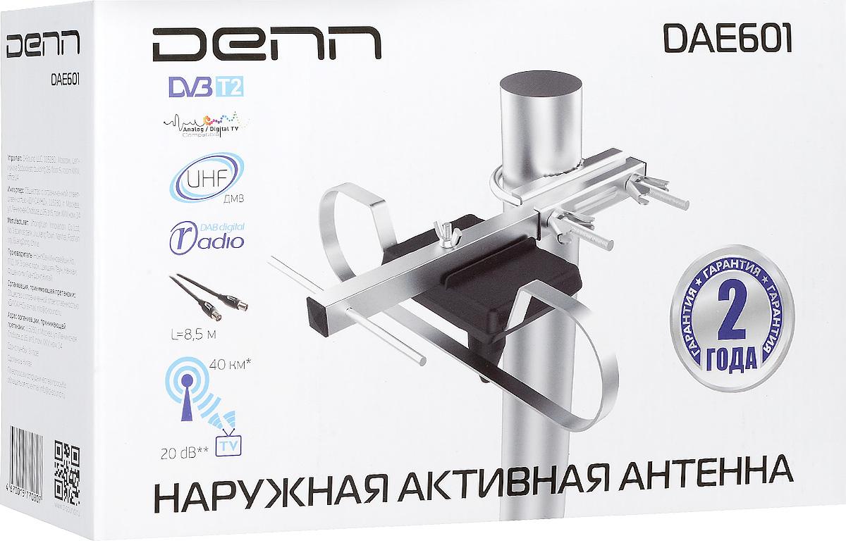 Denn DAE601 наружная ТВ-антенна тв антенна denn dpa 200