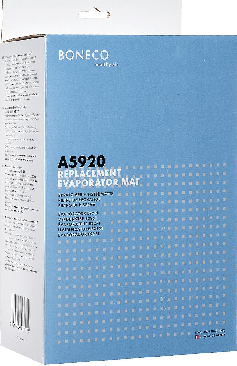 Boneco 5920 Filter Matt фильтр увлажняющий для E2251 фильтр boneco allergy filter a401