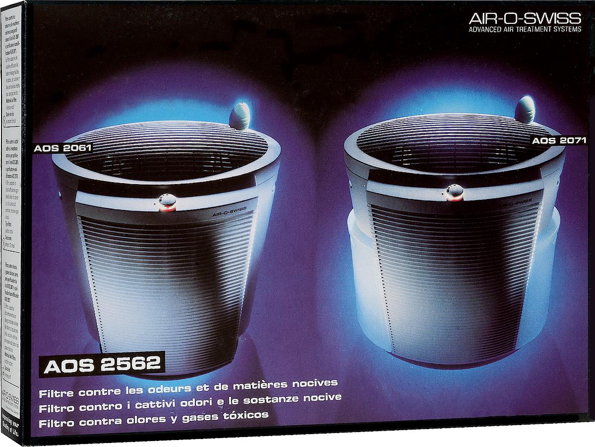 Boneco 2562 угольный фильтрНС-0070575Active carbon filter (угольный фильтр) 2562 — фильтр, основу которого составляет активированный уголь. Он используется в климатических комплексах в составе системы фильтрации, и является второй важной ступенью в очистке воздуха после НЕРА-фильтра. Как известно, активированный уголь – это прекрасный адсорбент, который эффективно очищает воздух. Угольный фильтр устраняет табачный дым, улавливает вредные газы (например, угарный, а также формальдегиды) и очищает воздух от прочих неприятных запахов и химических соединений.Средний срок службы угольного фильтра составляет 3-6 месяцев в зависимости от загрязнения. По истечению этого времени угольный фильтр необходимо менять.В том случае, если от фильтра начал исходить неприятный запах или заметно снизилась эффективность прибора, то он подлежит замене до истечения срока годности.