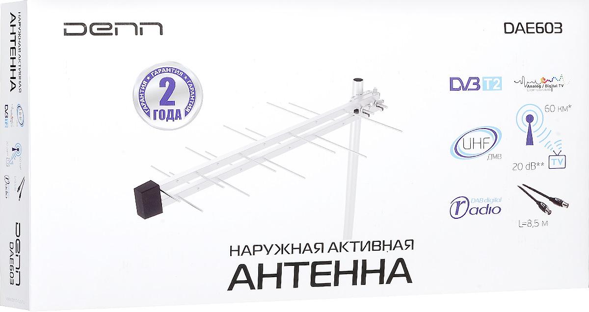 Denn DAE603 наружная ТВ-антенна кабель baseus portman 2 in 1 dual lightning
