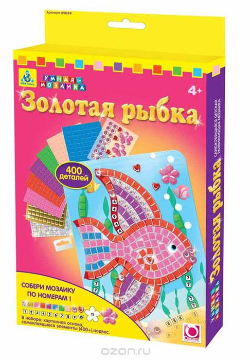 Мозаика по номерам Золотая рыбка мозаика по номерам золотая рыбка