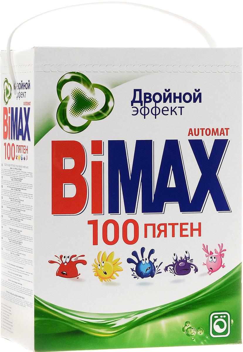 Стиральный порошок BiMax 100 пятен, автомат, 4 кг стиральный порошок зимнее утро пемос 5 5 кг