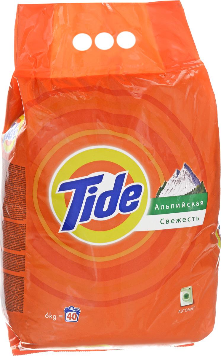Стиральный порошок Tide Альпийская свежесть, автомат, 6 кг