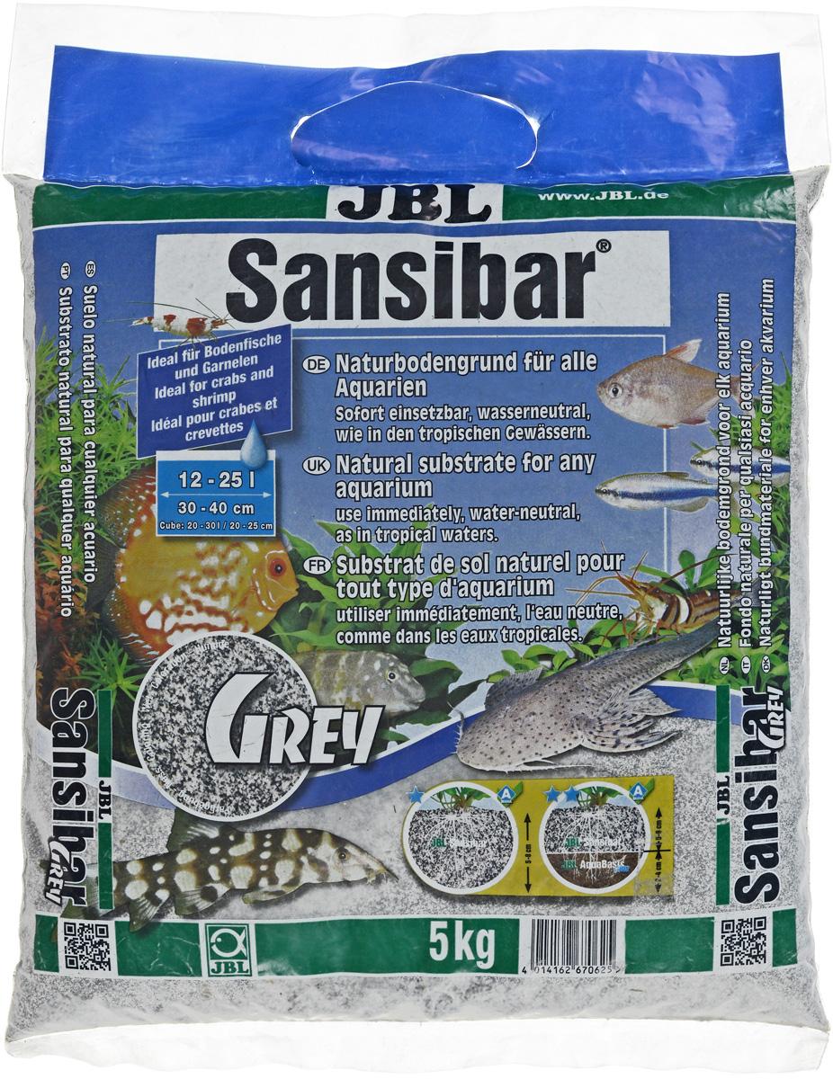 Грунт для аквариума JBL Sansibar, декоративный, цвет: серый, 0,2-0,6 мм, 5 кг