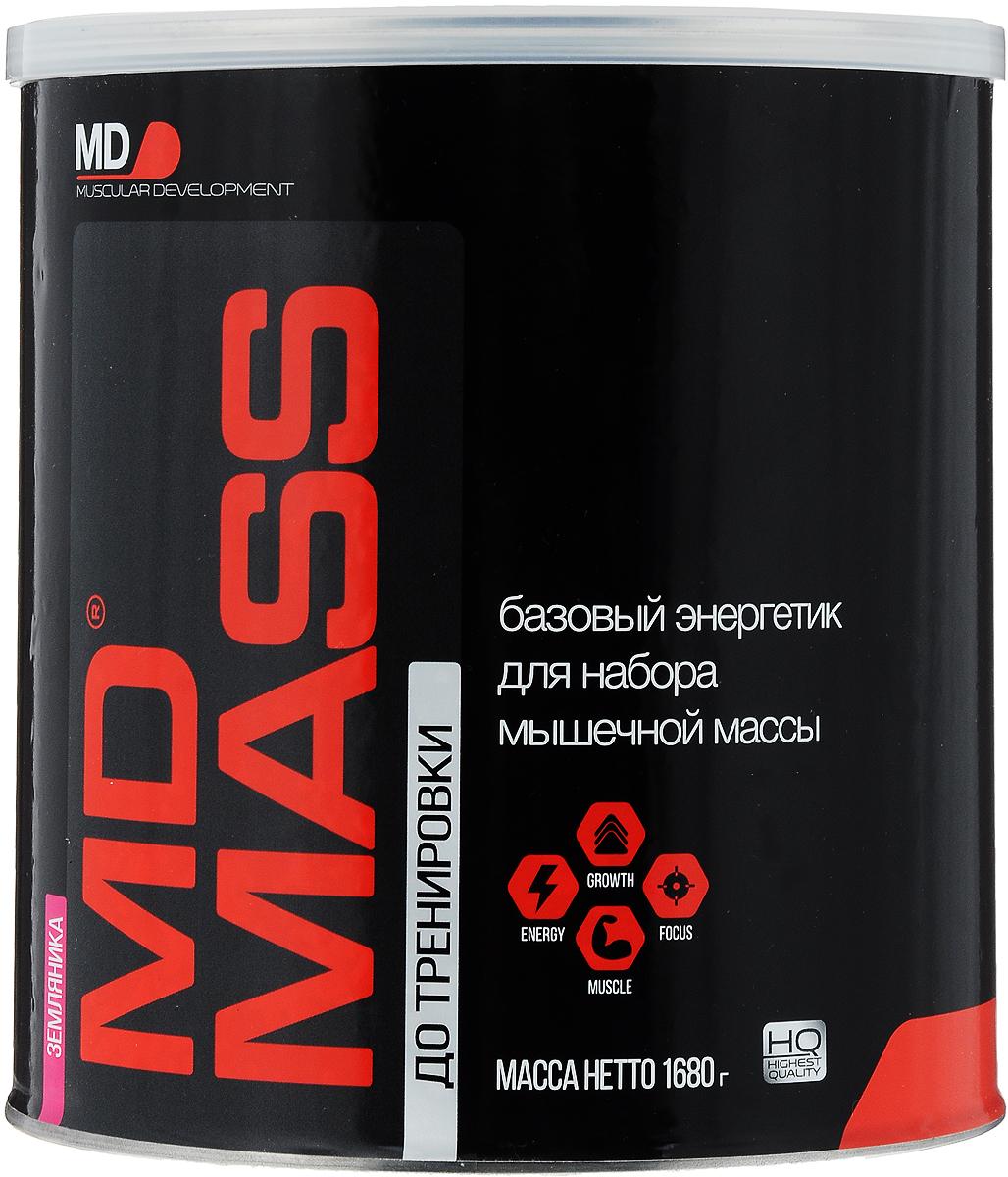 Энергетик MD Масс, земляника, 1,68 кг энергетик md масс земляника 1 68 кг