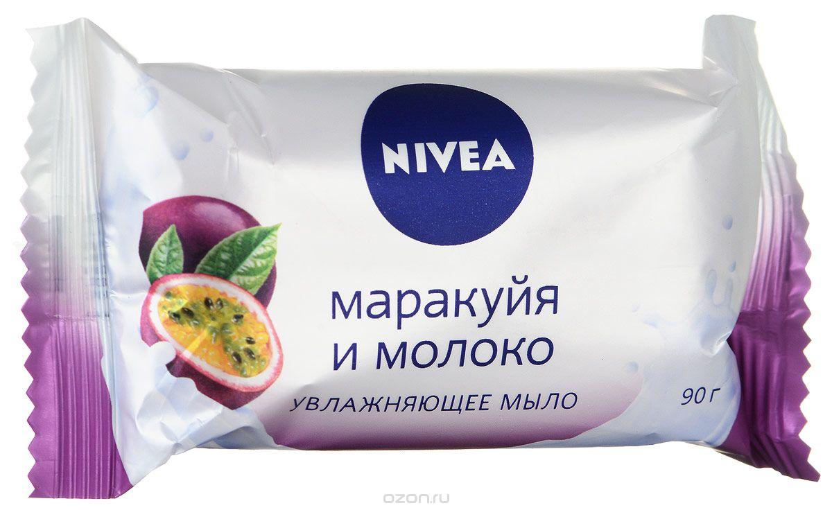 NIVEA Мыло-уход Маракуйя и молоко 90 г1002437Мыло Маракуйя и молоко от NIVEA увлажняет и заботится о Вашей коже. Сочный аромат тропических фруктов надолго подарит положительные эмоции.Товар сертифицирован.