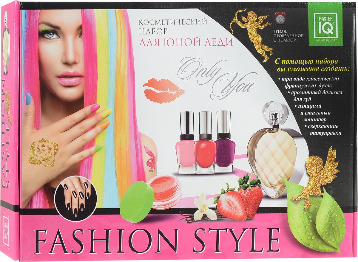 Каррас Набор для изготовления косметики и парфюмерии Fashion Style, SPA-Набор
