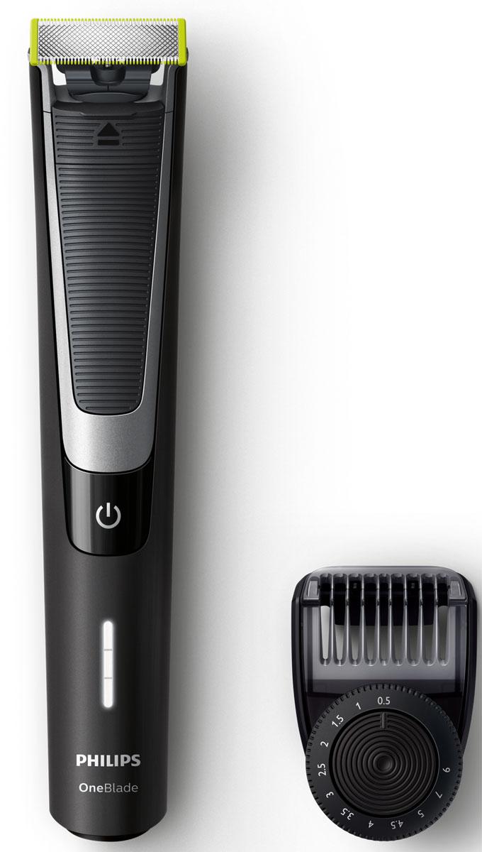 Philips OneBlade Pro QP6510/20 с 12 установками длины - Триммеры