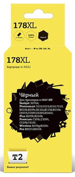 T2 IC-H321 картридж с чипом для HP Deskjet 3070A/Photosmart 6510/7510/B110/C8583 (№178XL), BlackIC-H321Картридж повышенной емкости T2 IC-H321/323/324/325 с чернилами для струйных принтеров и МФУ HP. Картридж собран из японских комплектующих и протестирован по стандарту ISO.