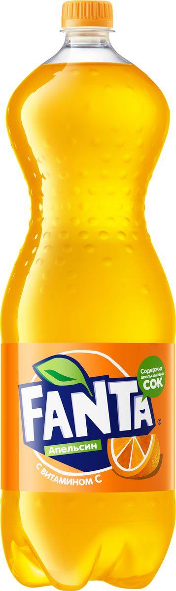 Fanta Апельсин напиток сильногазированный, 2 л напиток fanta апельсин газированный