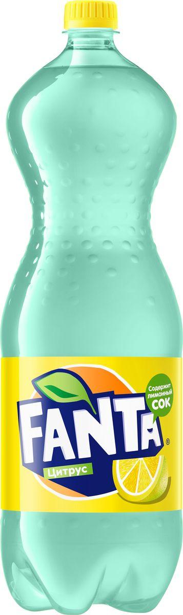Fanta Цитрус напиток сильногазированный, 2 л напиток fanta апельсин газированный