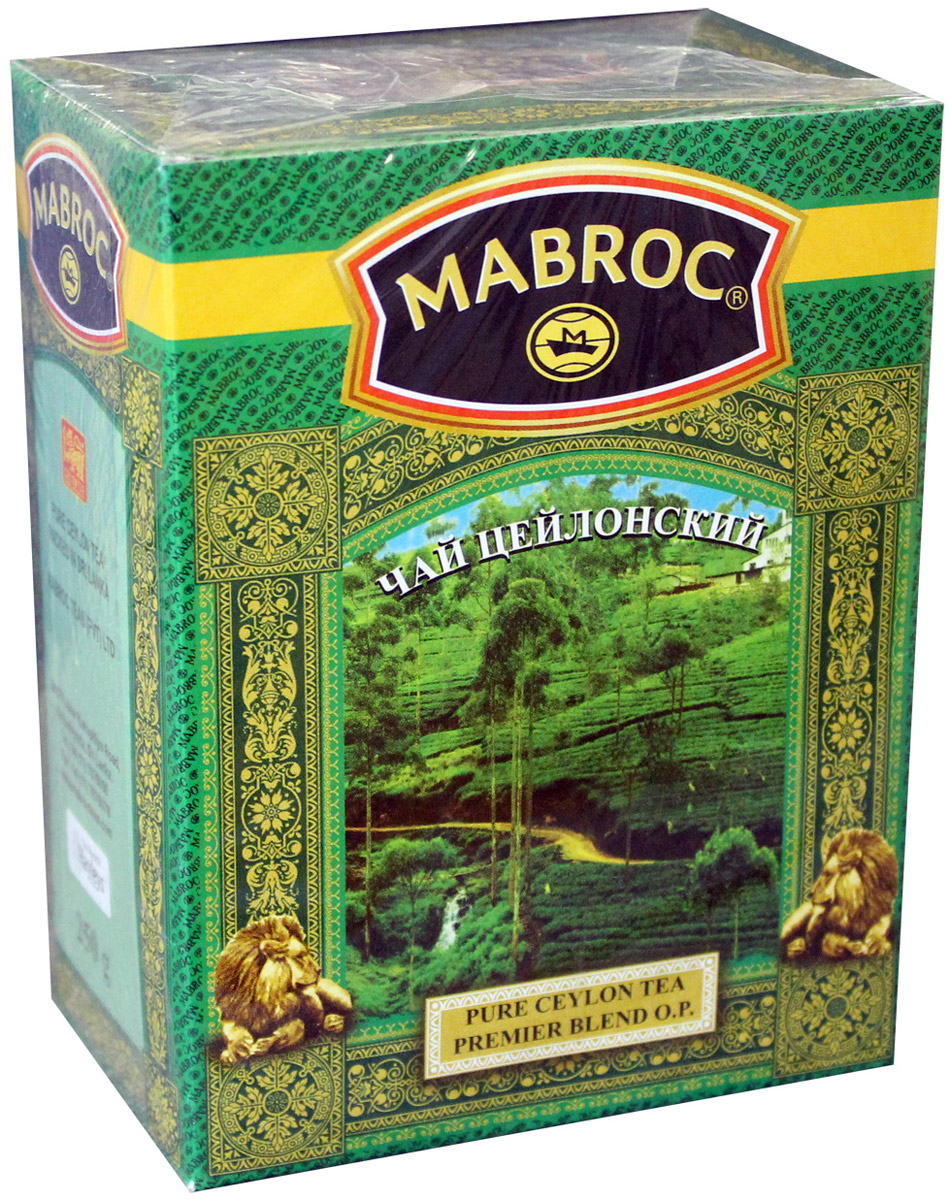 Mabroc Голд OP Премьер чай черный листовой, 250 г4791029060156Черный листовой чай Mabroc из коллекции Gold. Листья для этого чая собирают с кустов после того, как почки полностью раскрываются. Для этого сорта собирают первый и второй лист с ветки. В сухой заварке листья должны быть крупными (от 8 до 15 мм), однородными, хорошо скрученными. Этот сорт практически не содержит типсов. Он имеет достаточно высокое содержание ароматических масел, и поэтому настой чай очень ароматен. Также этот чай характерен вкусом с горчинкой благодаря большому содержанию дубильных веществ. Кофеина в этом чае немного меньше, так как в нем используют более взрослые листы, в которых содержание кофеина меньше, чем в типсах и молодых листах.Всё о чае: сорта, факты, советы по выбору и употреблению. Статья OZON Гид