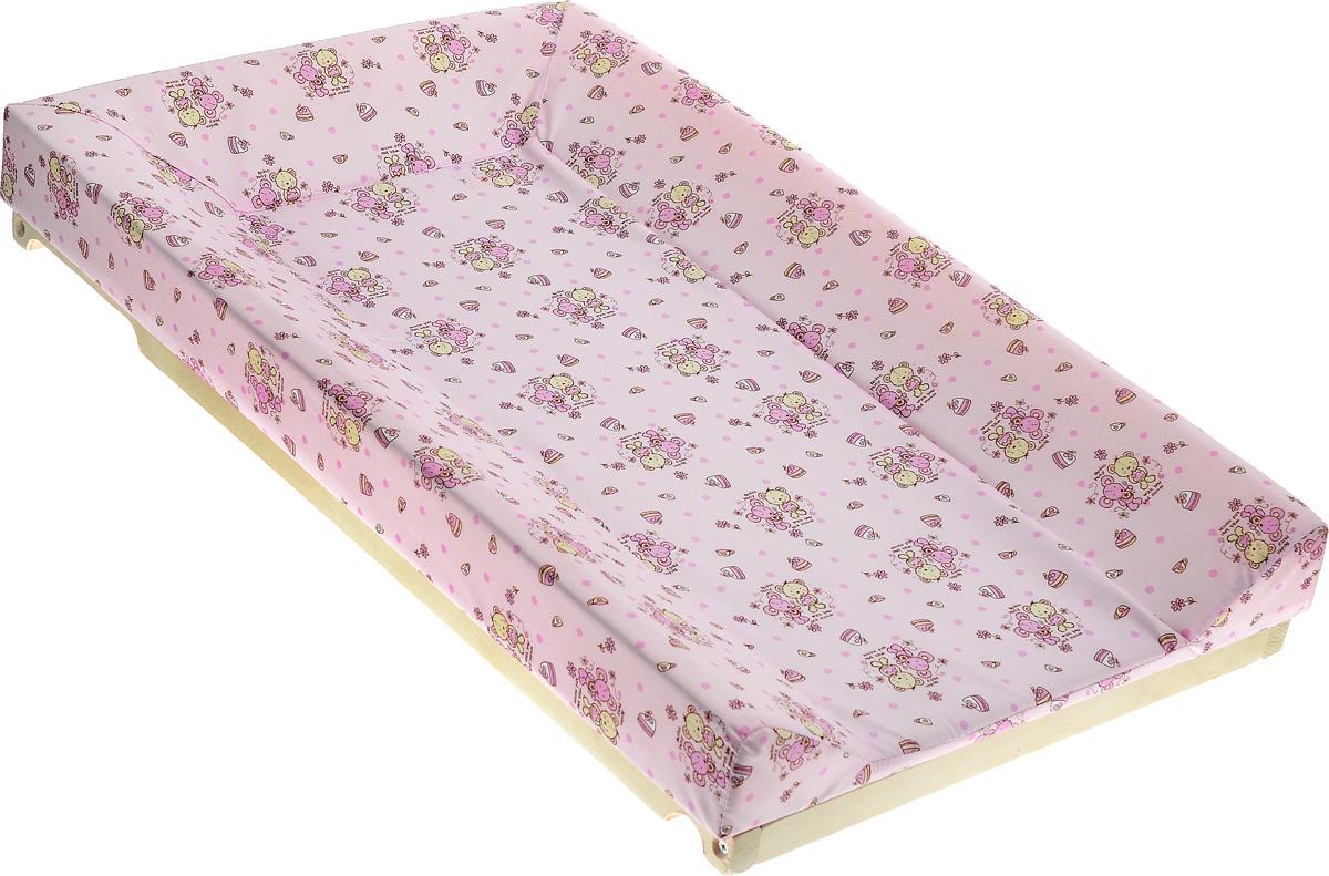 Фея Доска пеленальная Люкс цвет розовый