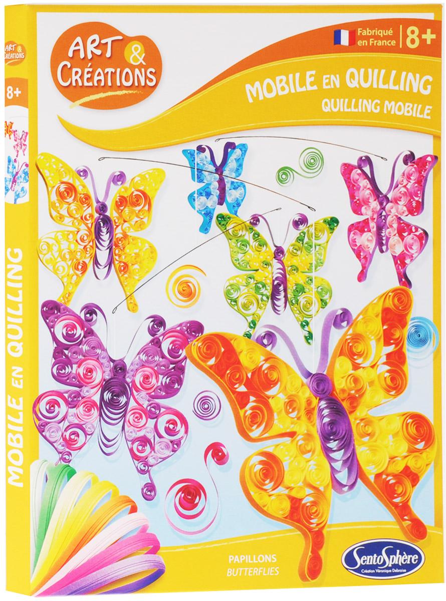 SentoSphere Набор для квиллинга Бабочки