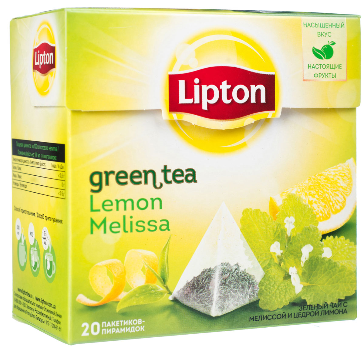 Lipton Lemon Melissa Green Tea зеленый чай в пирамидках с листочками лимонной мяты 20 шт67009797/21187930/65414956Lipton Lemon Melissa - зеленый чай с лимонной мятой. Когда нежный зеленый чай встречается с дерзким фруктово-травяным коктейлем, образуется восхитительный дуэт. Тщательно отобранные и бережно высушенные молодые чайные листочки, дополненные свежестью лимонной цедры и листиков мелиссы, подарят легкий вкус, в котором почти не осталось места для горечи. Свободное пространство в пакетике-пирамидке позволяет купажу полностью раскрыться.