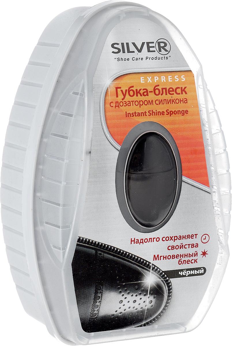 Губка для обуви Silver, придающая блеск, с дозатором силикона, цвет: черный, 10,5 х 6 х 5 смPS1007-01Губка Silver предназначена для мгновенного ухода завашей обувью и оснащена дозатором силикона. Губка сантистатическим эффектом придает блеск всем видамизделий из гладкой кожи обеспечивает болеедлительную и надежную защиту поверхности обуви отпыли. Не использовать для замши и текстиля.Осенью, зимой и весной такие изделия нуждаются в дополнительном уходе и защите. Продукция марки Silver поможет решить эти проблемы. Уникальная форма, промасленная губка, компактная упаковка.Состав пропитки: силиконовое масло, отдушка,краситель.Объем: 6 мл. Товар сертифицирован.