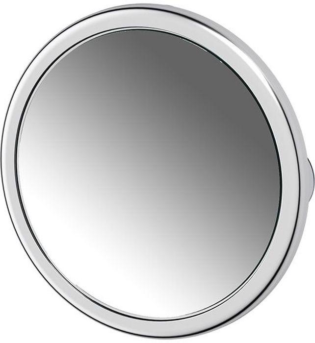 """Косметическое зеркало Defesto """"Pro"""", изготовленное из стали и стекла, идеально подходит для нанесения макияжа и совершения различных косметических процедур. Изделие круглой формы имеет встроенное зеркало. Яркий и стильный дизайн зеркала делает его отличным подарком родным и близким."""