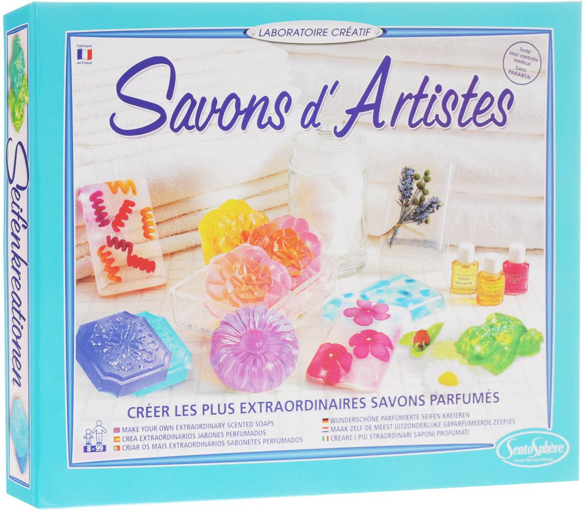 SentoSphere Набор для изготовления мыла Фантазия