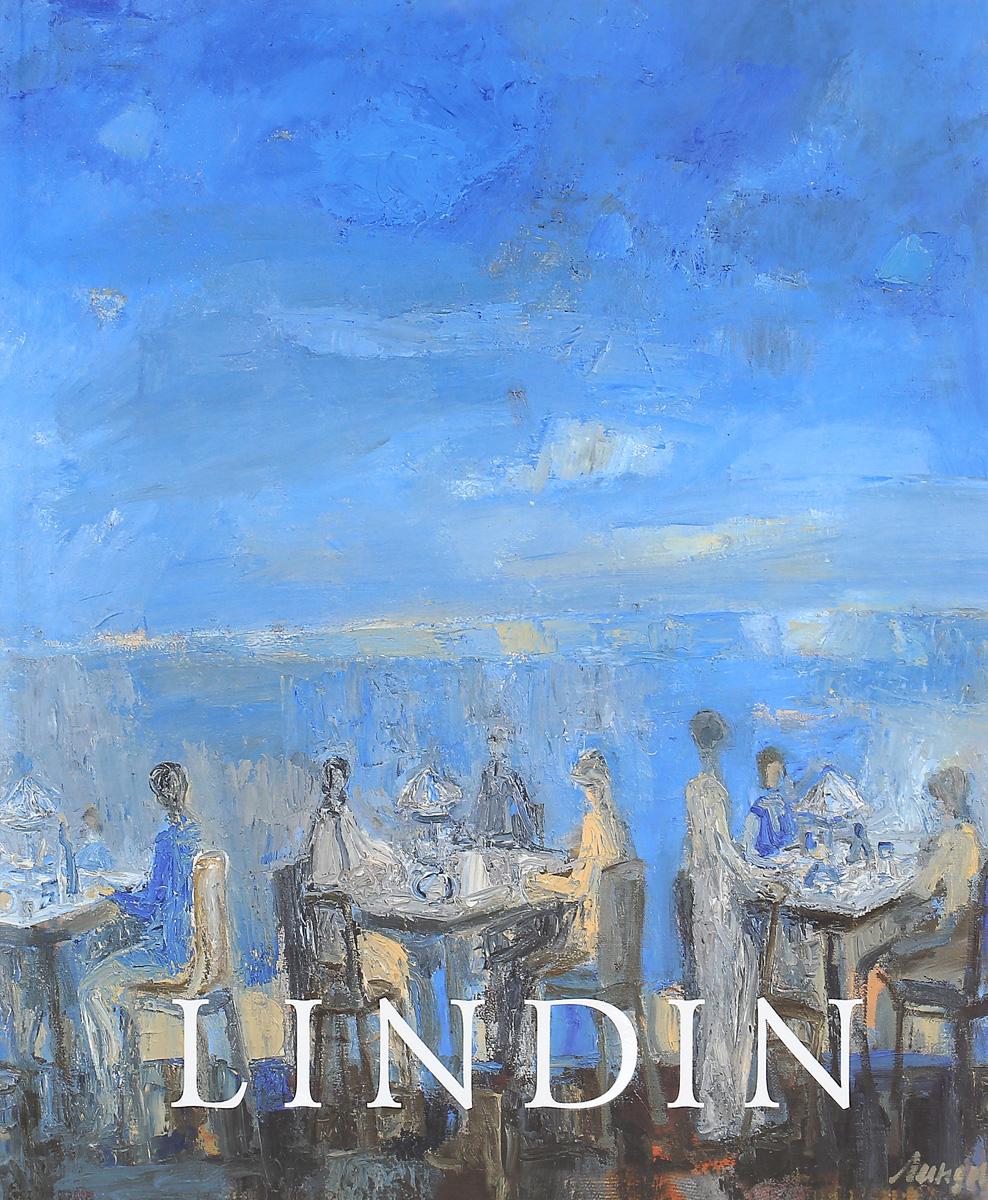 Евгений Линдин / Evgeny Lindin
