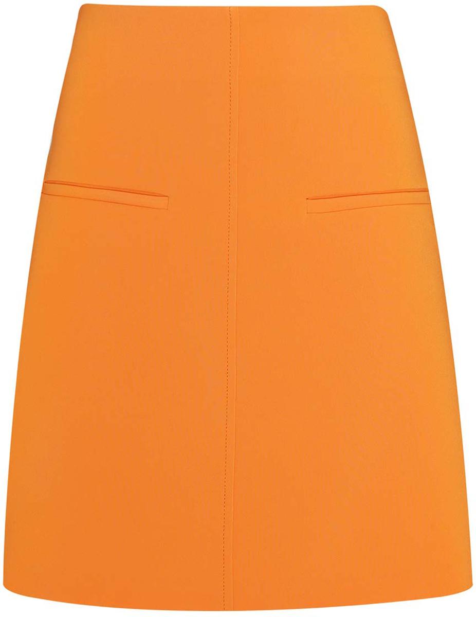 Купить Юбка oodji Ultra, цвет: желтый. 11600427-1/42250/5500N. Размер 34-170 (40-170)