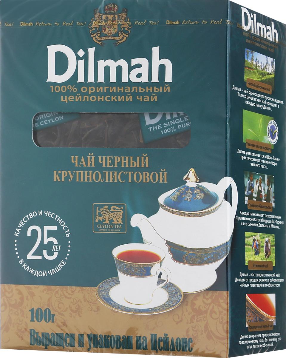 Dilmah Цейлонский черный листовой чай, 100 г9312631122275Dilmah - чай однородного происхождения. Только цейлонский чай попадает в каждую пачку Dilmah. Чай упаковывается в Шри-Ланке практически сразу после сбора чайного листа. Dilmah - настоящий этический чай. Доходы от продаж делятся с работниками чайных плантаций и сообществом. Dilmah сохраняет приверженность традиционному чаю. Вот почему его вкус такой особенный.Уважаемые клиенты! Обращаем ваше внимание на то, что упаковка может иметь несколько видов дизайна. Поставка осуществляется в зависимости от наличия на складе.Всё о чае: сорта, факты, советы по выбору и употреблению. Статья OZON Гид
