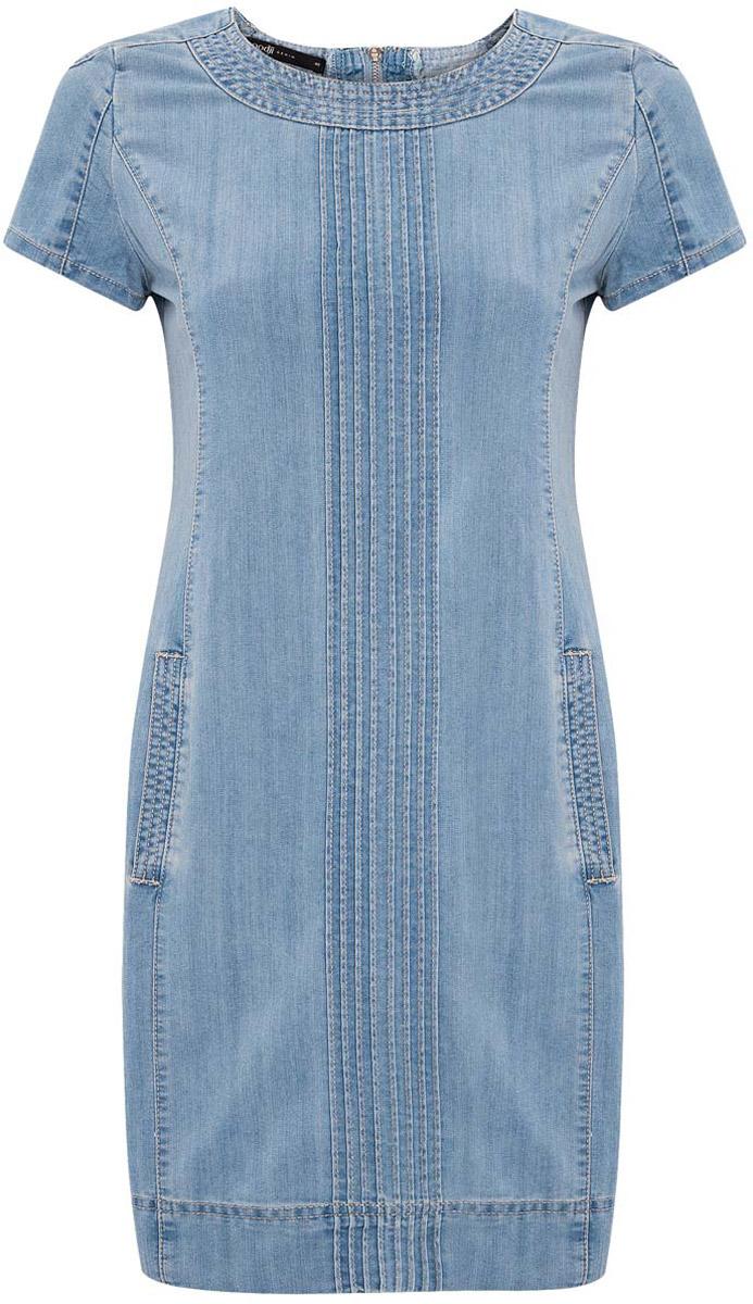 Платье oodji Denim, цвет: голубой джинс. 22909020-1/18361/7000W. Размер 36 (42)22909020-1/18361/7000WПлатье oodji Denim выполнено из плотной хлопковой ткани с добавлением полиэстера. Платье имеет молнию на спинке, короткие рукава и круглый вырез воротника. Так же имеются два кармана по бокам от талии.