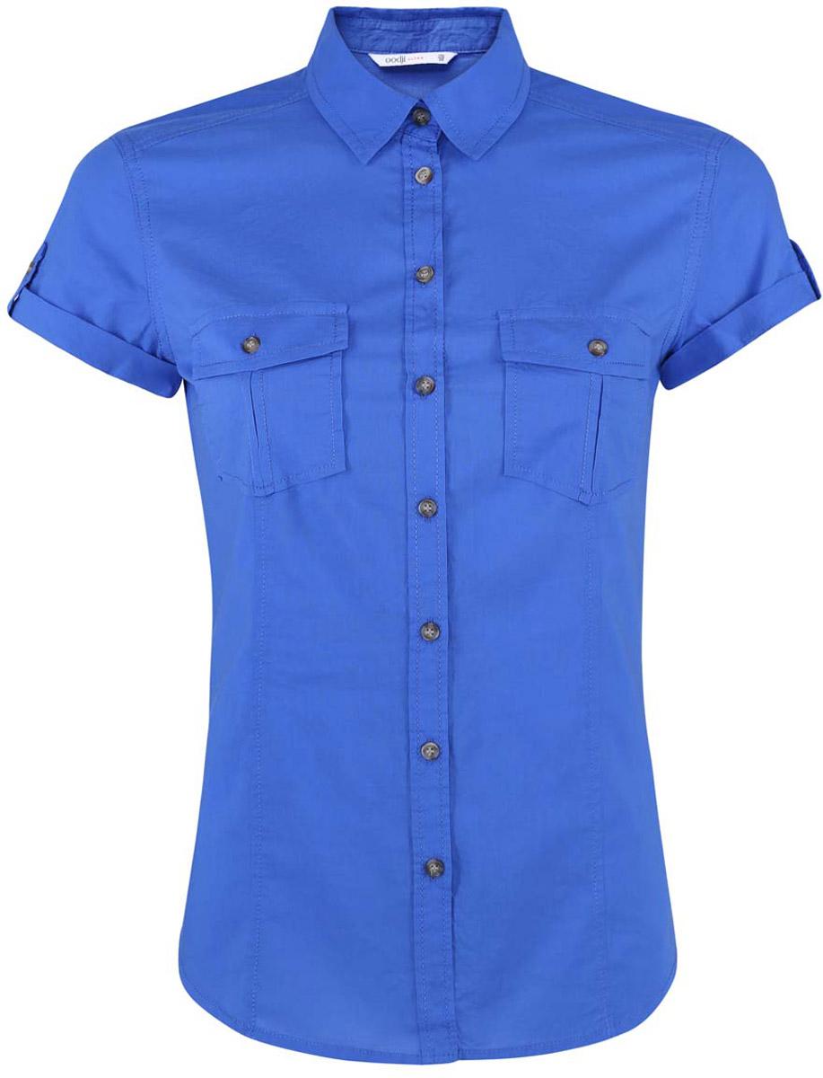 Рубашка женская oodji Ultra, цвет: синий. 11402084-5B/45510/7500N. Размер 34-170 (40-170)11402084-5B/45510/7500NЖенская рубашка oodji Ultra выполнена из натурального хлопка. Модель с отложным воротником и короткими рукавами на груди дополнена двумя накладными карманами с клапанами на пуговицах.