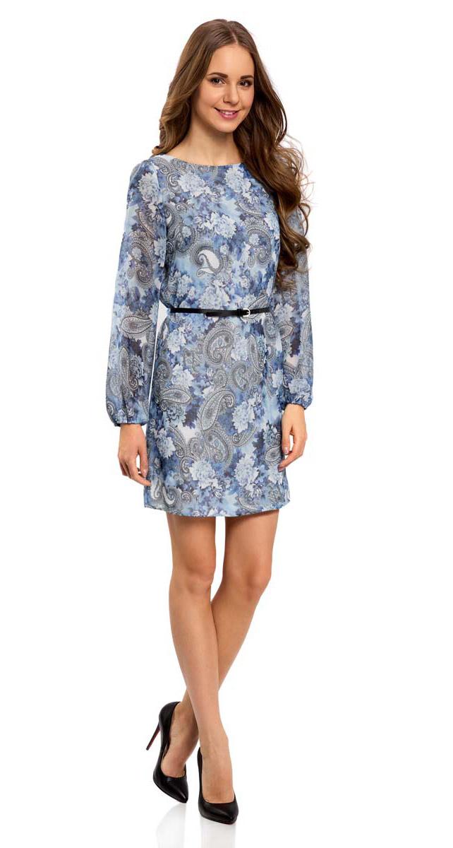 Платье oodji Ultra, цвет: белый, голубой. 11900150-5M/13632/1270E. Размер 34-170 (40-170)