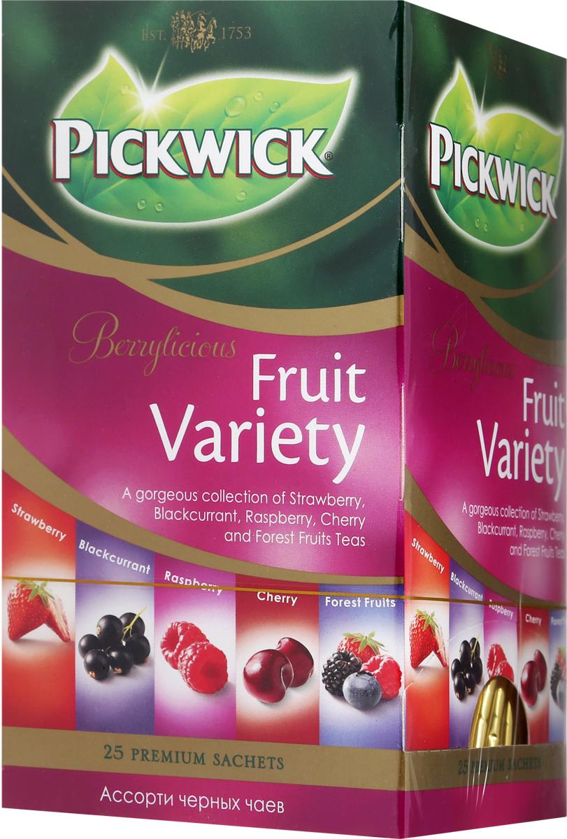 Pickwick Berrylicious Fruit Variety черный чай в пакетиках, 25 шт нора яворская капелька человеческого потока