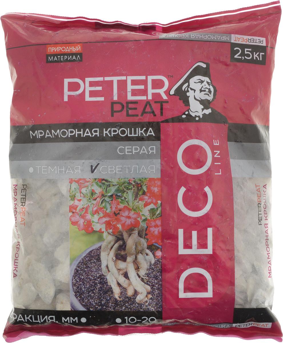 Крошка мраморная Peter Peat Deco, крупная, цвет: светло-серый, 2,5 кг крошка мраморная окрашенная красная фракция 5 10 мм 10 кг