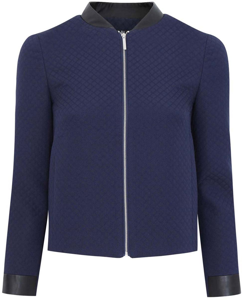Куртка женская oodji Ultra, цвет: темно-синий. 11204018-1/45270/7900N. Размер 34-170 (40-170) салатник luminarc felitsa 12 см