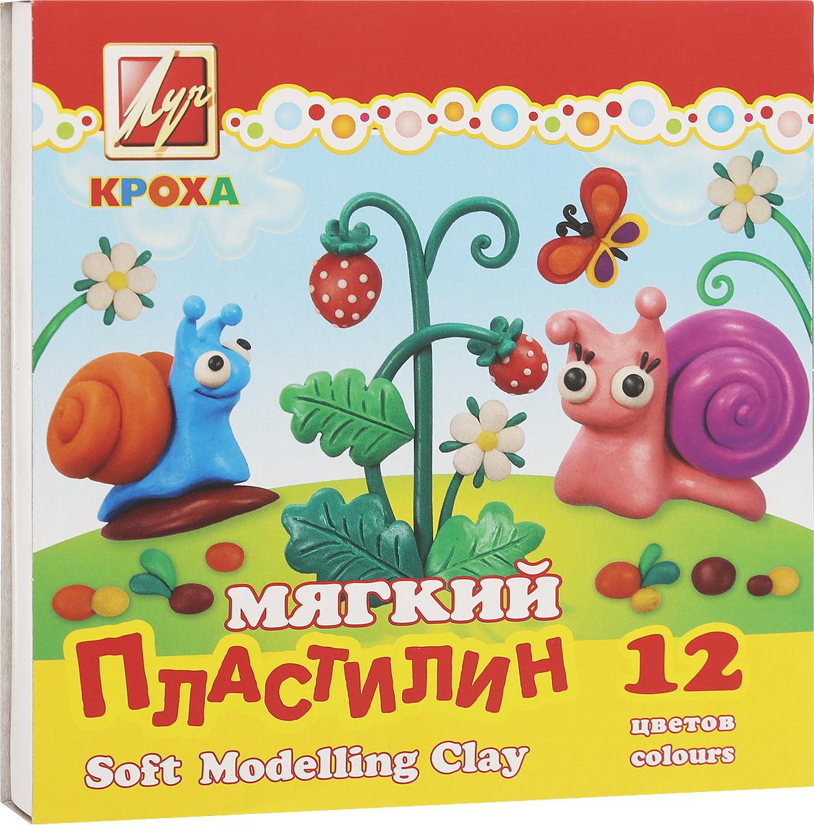 Пластилин восковой Кроха, 12 цветов всё для лепки lori пластилин классика 16 цветов