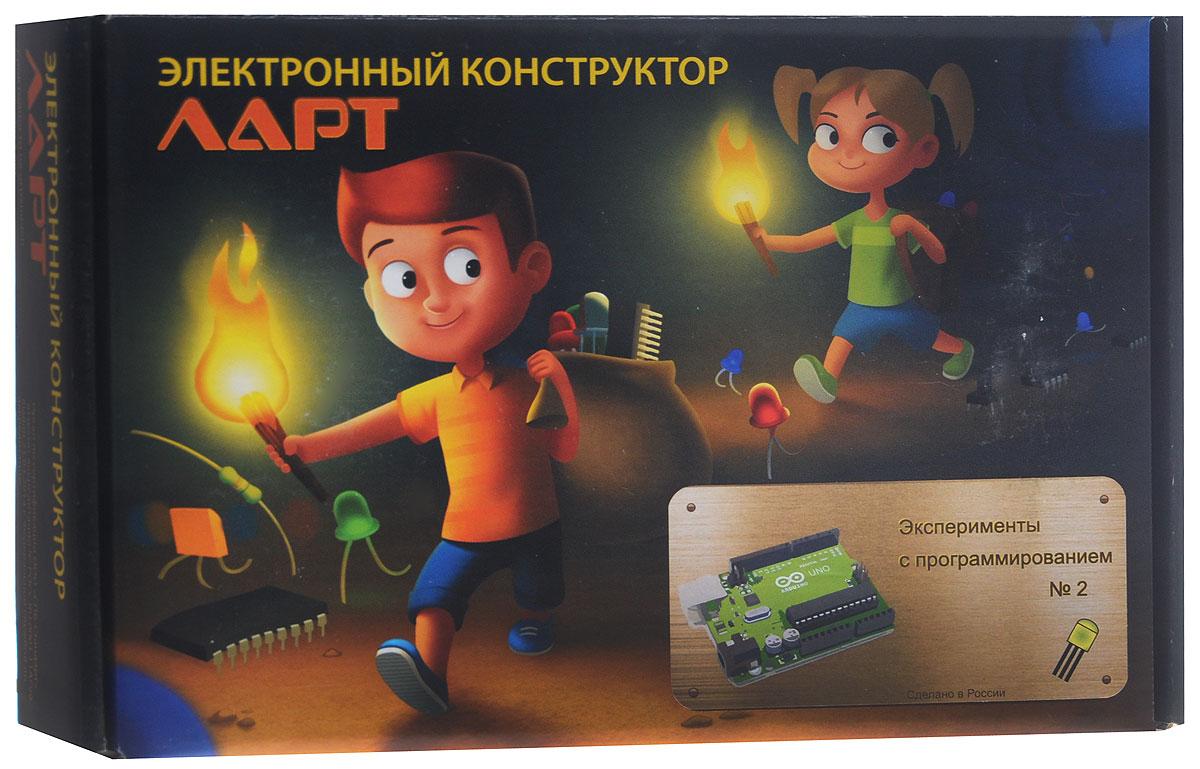 Ларт Электронный конструктор Эксперименты с программированием №2
