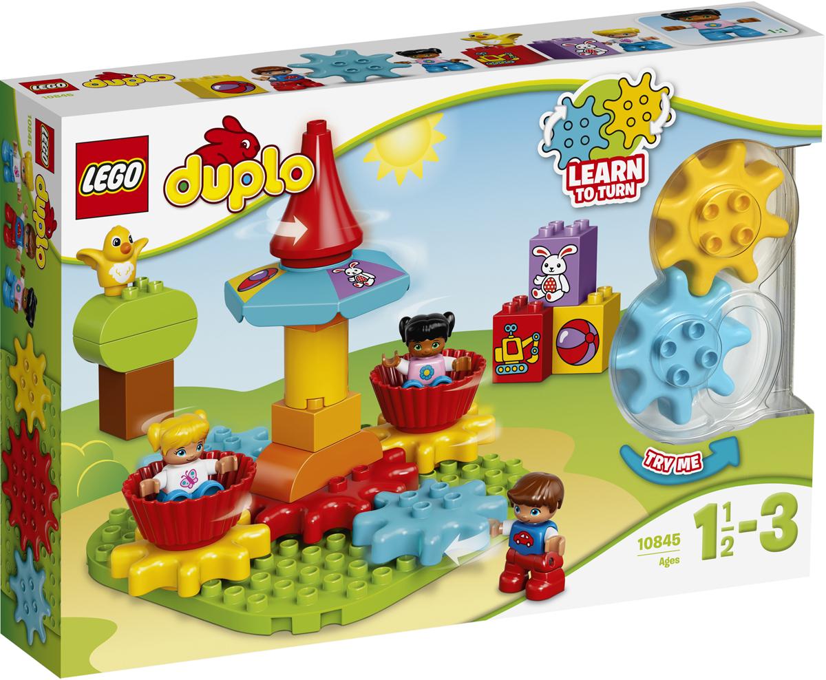 LEGO DUPLO Конструктор Моя первая карусель 10845 lego lego duplo 10831 моя веселая гусеница